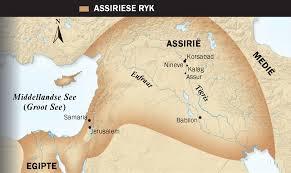 assiriese ryk